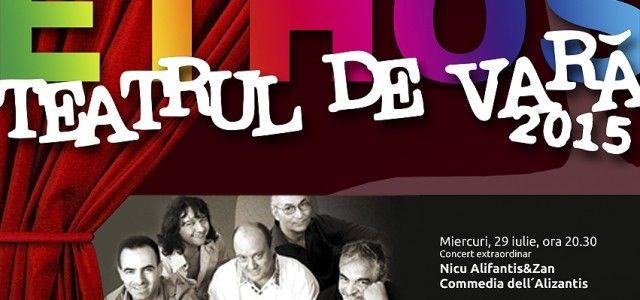 Teatrul de Vara Ethos prezinta un concert de exceptie Nicu Alifantis