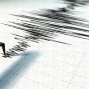 Cutremur cu magnitudinea 3,2 pe Richter în judeţul Buzău