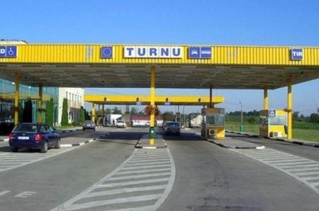 Patru puncte noi de trecere a frontierei vor fi deschise în județul Arad, începând de sâmbătă
