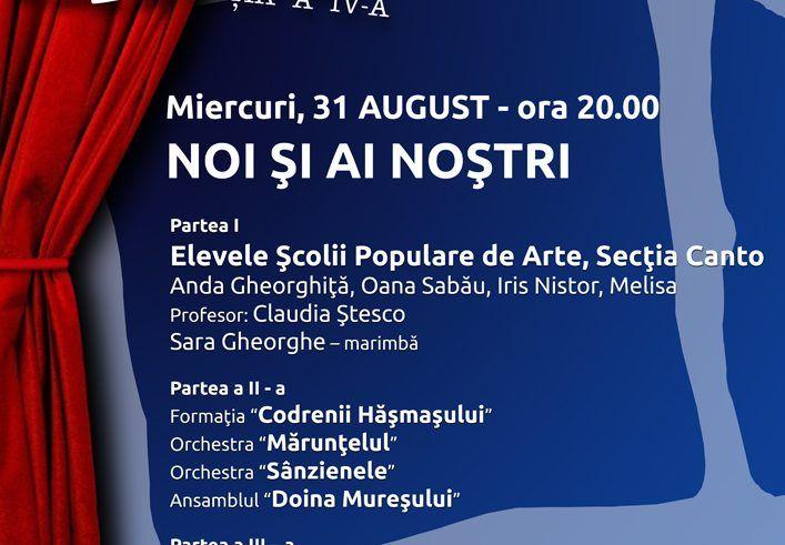 Ultimul spectacol al stagiunii Teatrului de Vară 2016 va avea loc astăzi
