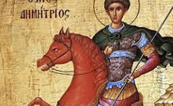 Astăzi îl sărbătorim pe Sf.Dumitru, Izvorâtorul de mir