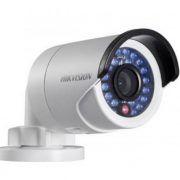 Elemente excelente pentru securitatea casei tale