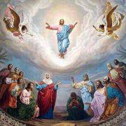 CREȘTINII SĂRBĂTORESC AZI ÎNĂLȚAREA DOMNULUI. CE ESTE INTERZIS SĂ FACEȚI ÎN CURSUL ACESTEI SĂRBĂTORI