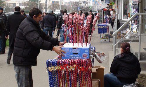 Mai multe locaţii în Arad, pentru activităţi comerciale de Moş Nicolae