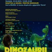 Noaptea la muzeu, printre dinozauri