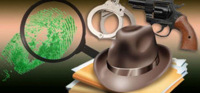 IPJ organizează examen de atestare a calităţii de detectiv particular
