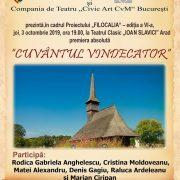 """""""Filocalia – Cuvântul Vindecător"""", la Teatrul Clasic """"Ioan Slavici"""""""