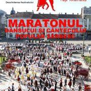 """""""Maratonul dansului și cântecului popular sârbesc"""", la cea de-a XXVI-a ediție"""