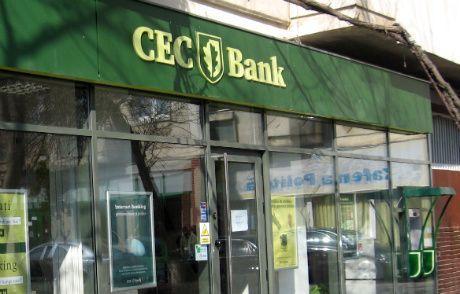 Unităţile CEC Bank vor fi închise pe 25 şi 26 decembrie şi pe 1 şi 2 ianuarie