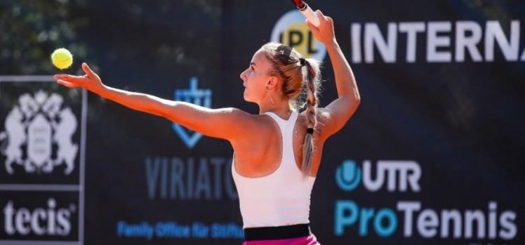 Andreea Roșca câștigă turneul ITF de la Heraklion